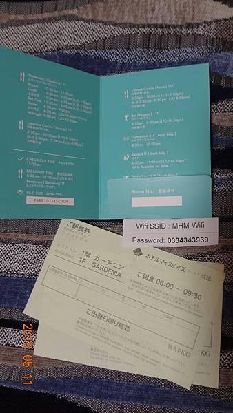 DSC08512.JPG