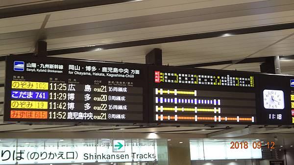 DSC09810.JPG