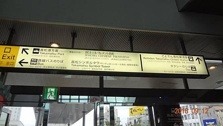 DSC09836.JPG