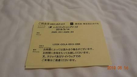 DSC01006.JPG