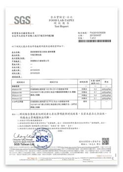 SGS_FA201535009
