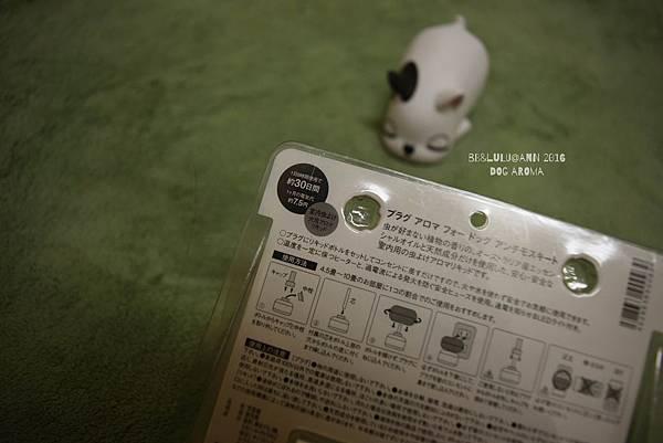 DSC_0477_Fotor.jpg
