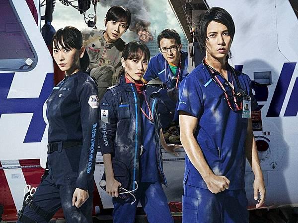 aramajapan.com-code-blue-movie