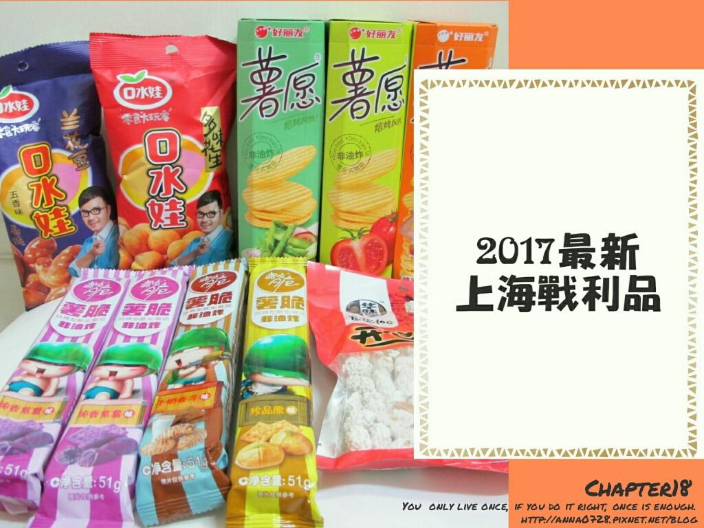 IMG_20170703_023202