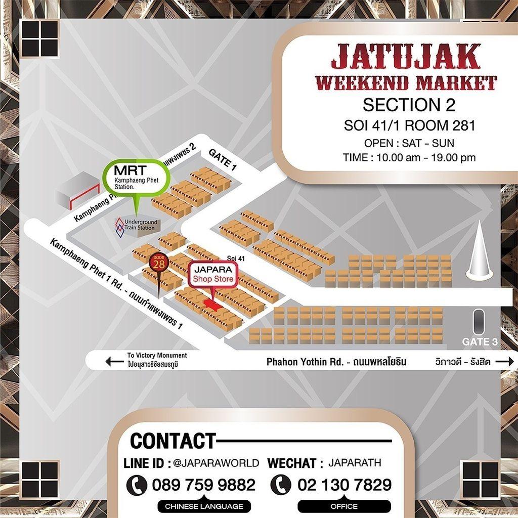 Japara new map_181113_0001