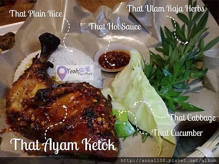 Ayam Ketok.jpg