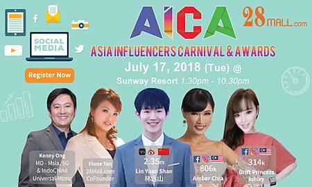 AICA-banner-website-image-1.jpg