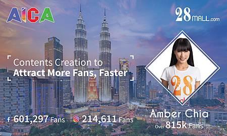 amber-chia-home-page-rotating.jpg