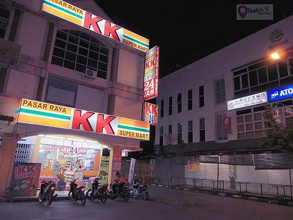 Xiaoguoer place 01.jpg