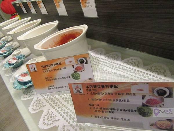 Xiaoguoer sauce 02.jpg