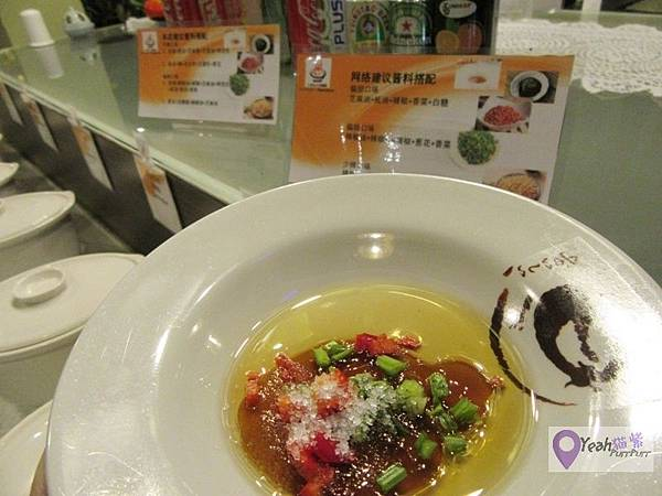 Xiaoguoer sauce 05.jpg