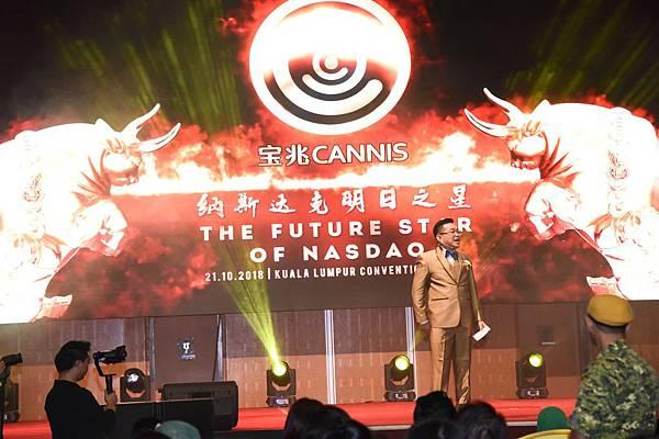 Cannis 2110 Dr.Azman Speeach 2.jpg