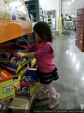 2011-11-19_21-38-02_247.jpg