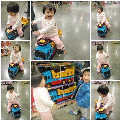 玩具車.jpg