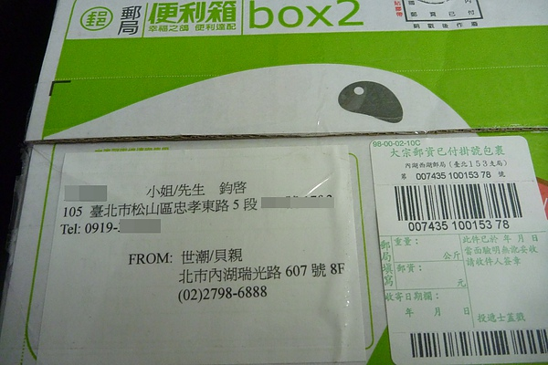 P1010753.JPG