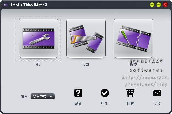 4 Media Video Editor 2