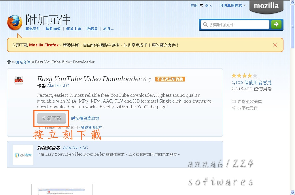 Easy YouTube Video Downloader 6.5