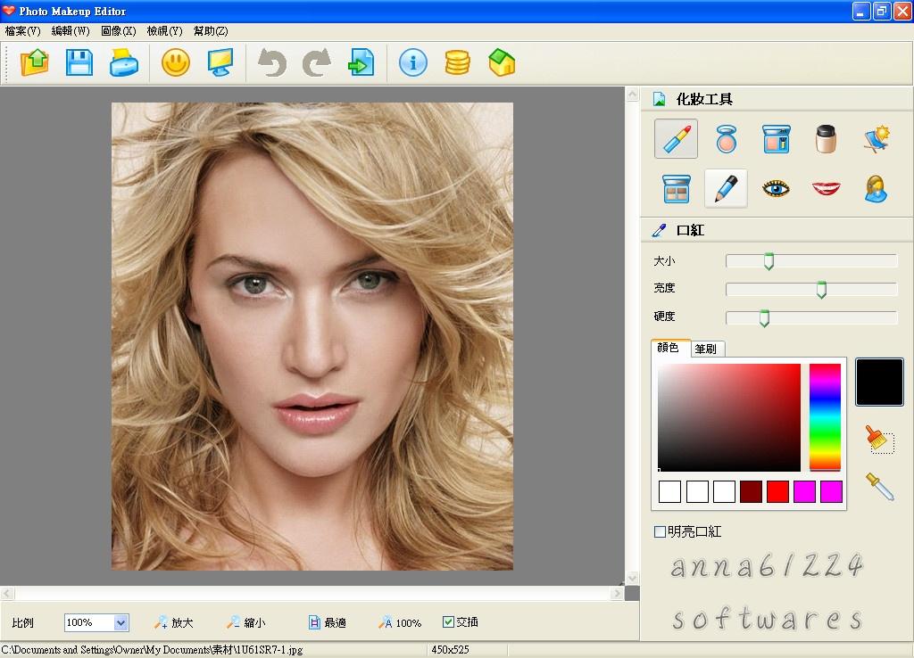 Photo Makeup Editor 1.81 免安裝繁中