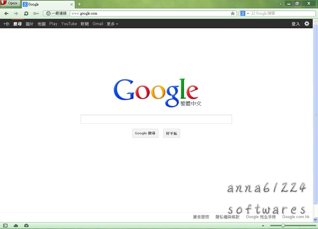 Opera 瀏覽器 v12