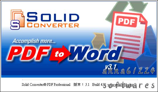 Solid Converter PDF Professional v3.1_1