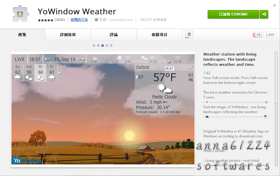 YoWindow Weather_1