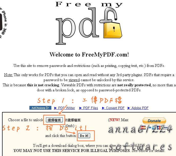 FreeMyPDF_1