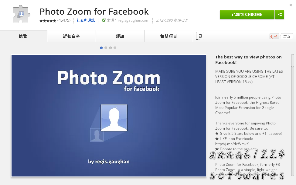 Photo Zoom for Facebook_1