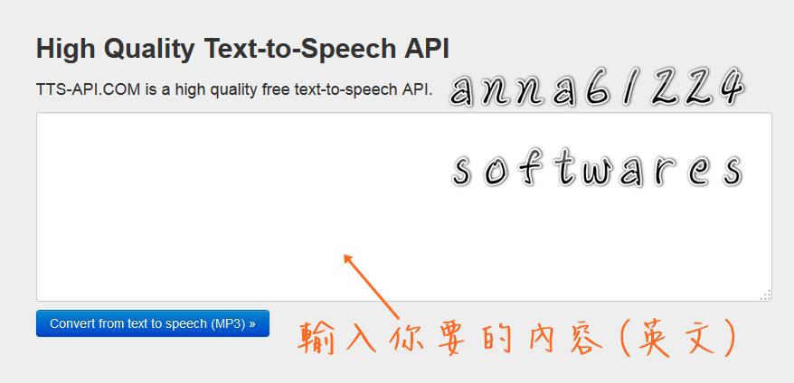 TTS-API 1
