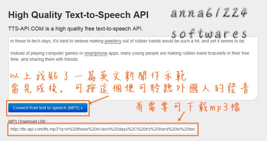 TTS-API 2