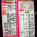 阿舍食堂 (4).JPG