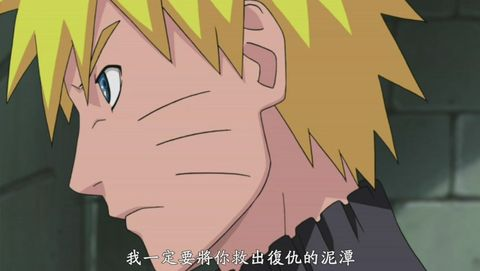 [jumpcn][naruto][435][Big5][848x480][11-39-50].JPG