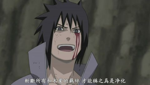 [jumpcn][naruto][435][Big5][848x480][11-42-02].JPG