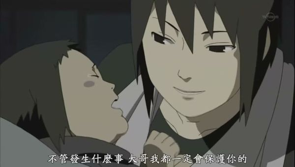 [jumpcn][naruto][468-469][Big5][848x480][(019490)19-50-49].JPG