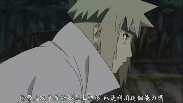 [jumpcn][naruto][468-469][Big5][848x480][(029572)19-54-39].JPG
