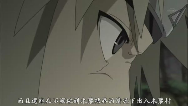 [jumpcn][naruto][468-469][Big5][848x480][(030163)19-55-04].JPG