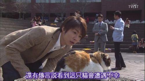 [TVBT]Mikeneko Homuzu no Suiri_EP_01_ChineseSubbed[20-05-06].JPG