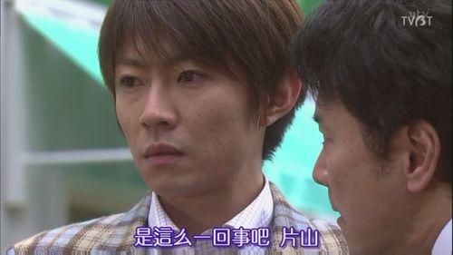 [TVBT]Mikeneko Homuzu no Suiri_EP_01_ChineseSubbed[20-17-32].JPG