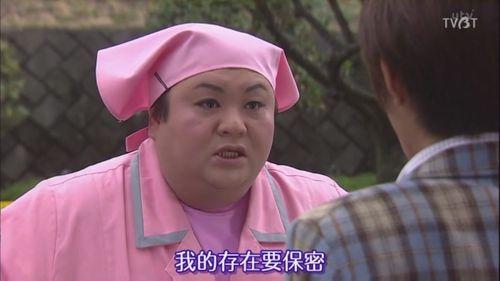 [TVBT]Mikeneko Homuzu no Suiri_EP_01_ChineseSubbed[20-19-19].JPG