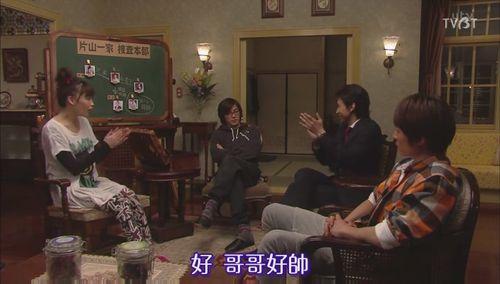 [TVBT]Mikeneko Homuzu no Suiri_EP_01_ChineseSubbed[20-25-26].JPG