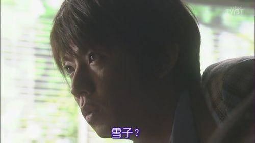 [TVBT]Mikeneko Homuzu no Suiri_EP_01_ChineseSubbed[20-32-37].JPG