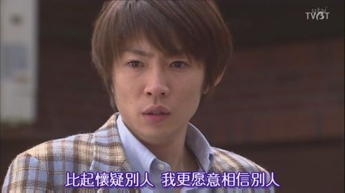 [TVBT]Mikeneko Homuzu no Suiri_EP_01_ChineseSubbed[20-34-09].JPG
