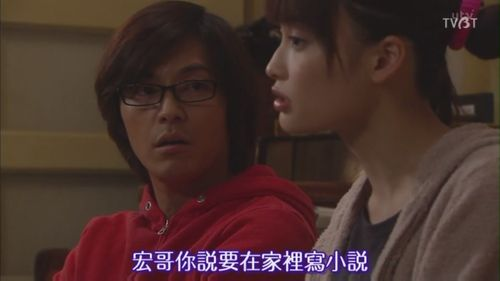 [TVBT]Mikeneko Homuzu no Suiri_EP_01_ChineseSubbed[20-35-39].JPG