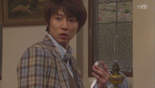 [TVBT]Mikeneko Homuzu no Suiri_EP_01_ChineseSubbed[20-37-36].JPG