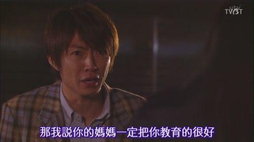 [TVBT]Mikeneko Homuzu no Suiri_EP_01_ChineseSubbed[20-42-25].JPG