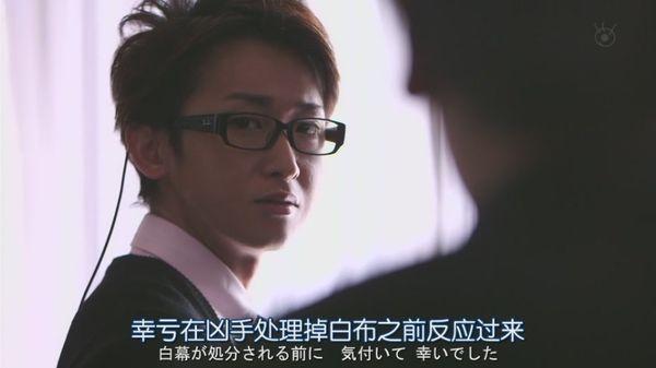 上锁的房间.Kagi.no.Kakatta.Heya.Ep01.Chi_Jap.HDTVrip.1024X576-YYeTs人人影视[13-23-04].JPG