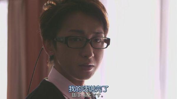上锁的房间.Kagi.no.Kakatta.Heya.Ep01.Chi_Jap.HDTVrip.1024X576-YYeTs人人影视[13-23-32].JPG