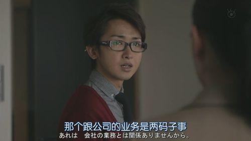 上锁的房间.Kagi.no.Kakatta.Heya.Ep02.Chi_Jap.HDTVrip.1024X576-YYeTs人人影视[14-21-50].JPG
