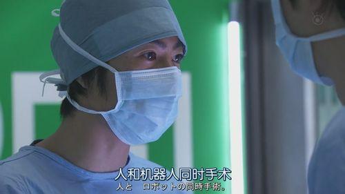 LAST.HOPE.Ep01.Chi_Jap.HDTVrip.1024X576-YYeTs人人影视[09-31-49].JPG