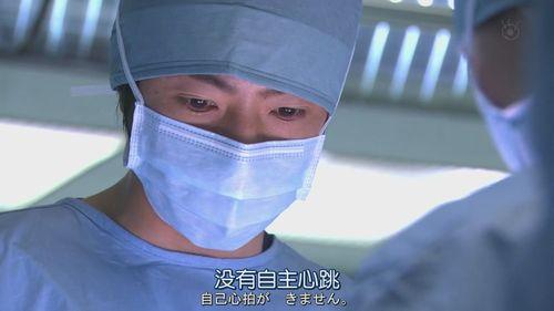 LAST.HOPE.Ep01.Chi_Jap.HDTVrip.1024X576-YYeTs人人影视[09-34-19].JPG