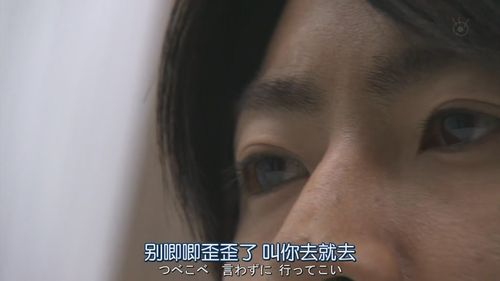 LAST.HOPE.Ep02.Chi_Jap.HDTVrip.1024X576-YYeTs人人影视[23-22-53].JPG